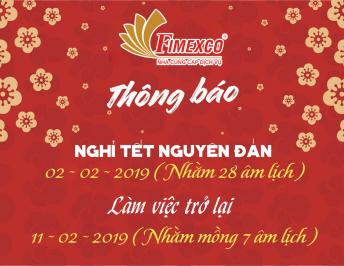 THE ANNOUNCEMENT OF 2019 LUNAR NEW YEAR'S DAY OFF