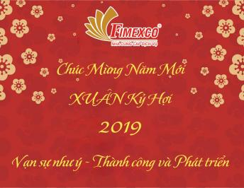 THE THANK-YOU AND HAPPY NEW YEAR LETTER OF THE NEW YEAR 2019