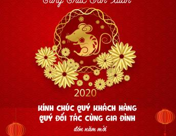 THE ANNOUNCEMENT OF 2020 LUNAR NEW YEAR'S DAY OFF