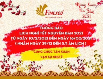 THE ANNOUNCEMENT OF 2021 LUNAR NEW YEAR'S DAY OFF